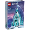 Lego-43197