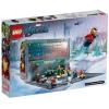 Lego-76196