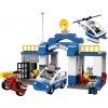 LEGO 5681 - LEGO DUPLO - Police Station