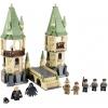 LEGO 4867 - LEGO HARRY POTTER - Hogwarts
