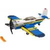 LEGO 31011 - LEGO CREATOR - Aviation Adventures