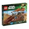 Lego-75020