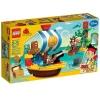 Lego-10514