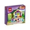 Lego-41029