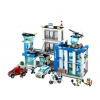 LEGO 60047 - LEGO CITY - Police Station