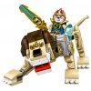 LEGO 70123 - LEGO LEGENDS OF CHIMA - Lion Legend Beast