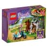 Lego-41032