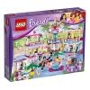 Lego-41058