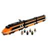 LEGO 10233 - LEGO EXCLUSIVES - Horizon Express
