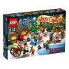 Lego-60063