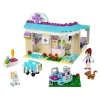 LEGO 41085 - LEGO FRIENDS - Vet Clinic