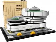 LEGO 21035 - LEGO ARCHITECTURE - Solomon R. Guggenheim Museum