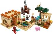 LEGO 21160 - LEGO MINECRAFT - The Illager Raid