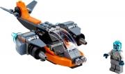 LEGO 31111 - LEGO CREATOR - Cyber Drone