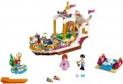 LEGO 41153 - LEGO DISNEY - Ariel's Royal Celebration Boat