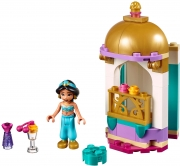 LEGO 41158 - LEGO DISNEY - Jasmine's Petite Tower