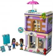 LEGO 41365 - LEGO FRIENDS - Emma's Art Studio