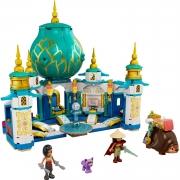 LEGO 43181 - LEGO DISNEY - Raya and the Heart Palace