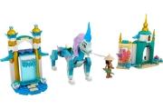 LEGO 43184 - LEGO DISNEY - Raya and Sisu Dragon
