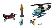 LEGO 60207 - LEGO CITY - Drone Chase