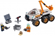 LEGO 60225 - LEGO CITY - Rover Testing Drive