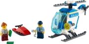 LEGO 60275 - LEGO CITY - Police Helicopter