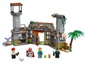LEGO 70435 - LEGO HIDDEN SIDE - Newbury Abandoned Prison