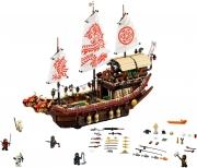 LEGO 70618 - LEGO THE LEGO NINJAGO MOVIE - Destiny's Bounty