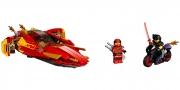 LEGO 70638 - LEGO NINJAGO - Katana V11