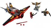 LEGO 70650 - LEGO NINJAGO - Destiny's Wing