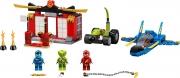 LEGO 71703 - LEGO NINJAGO - Storm Fighter Battle