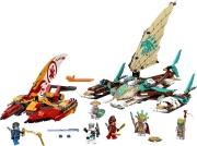 LEGO 71748 - LEGO NINJAGO - Catamaran Sea Battle