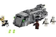 LEGO 75311 - LEGO STAR WARS - Imperial Armored Marauder