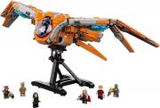 LEGO 76193 - LEGO MARVEL SUPER HEROES - The Guardians' Ship