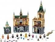 LEGO 76389 - LEGO HARRY POTTER - Hogwarts™ Chamber of Secrets