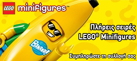 LEGO MINIFIGURES SPECIAL
